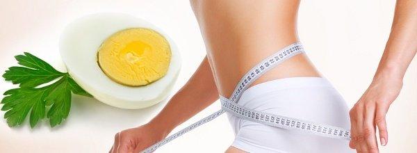 Химическая диета против ожирения и лишнего веса