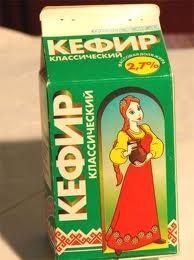 именно такой кефир лучше всего пить при кефирной диете на 3 дня
