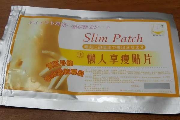 Пластырь Slim Patch