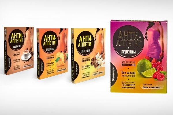 Леденцы Анти-Аппетит – отличные помощники в похудении!