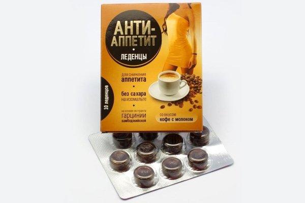 Анти-аппетит с кофе и молоком