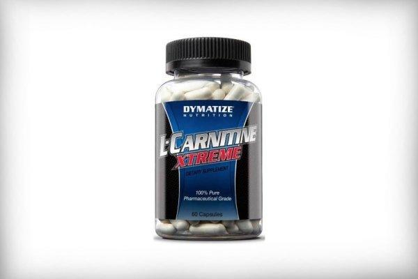 Л-карнитин — жиросжигатель для похудения