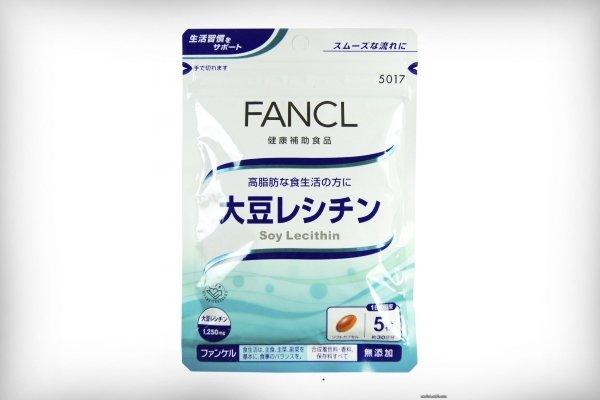 Таблетки от компании FANCL