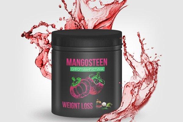 Сироп мангустин в борьбе с лишним весом