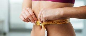 Безопасное похудение