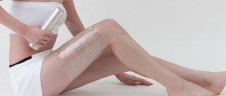 Обертывания ног