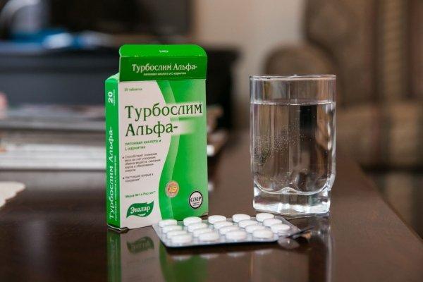 Турбослим Альфа (таблетки)