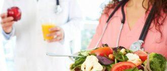 дерматолог и диета